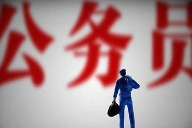 """安徽""""省考""""有新变化 退役大学生士兵报考范围放宽"""