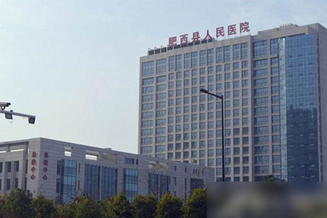 肥西县人民医院二期扩建11月开工