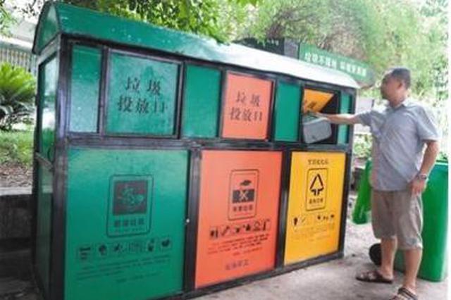 合肥一学校校园设垃圾分类回收箱 可赚积分换文具