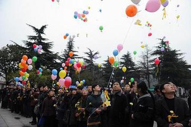 合肥清明集体共祭今起报名 主会场报名截止为3月31日