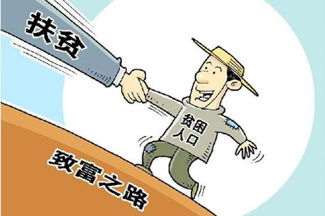 临泉县陈集镇开展评比活动强化精神扶贫