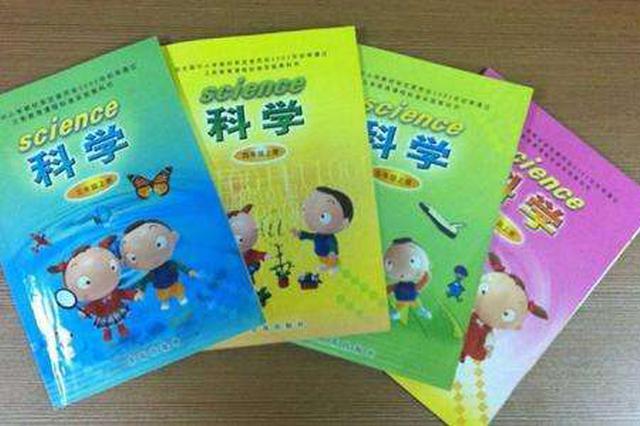 芜湖开展市场执法专项检查 规范教辅教材市场秩序