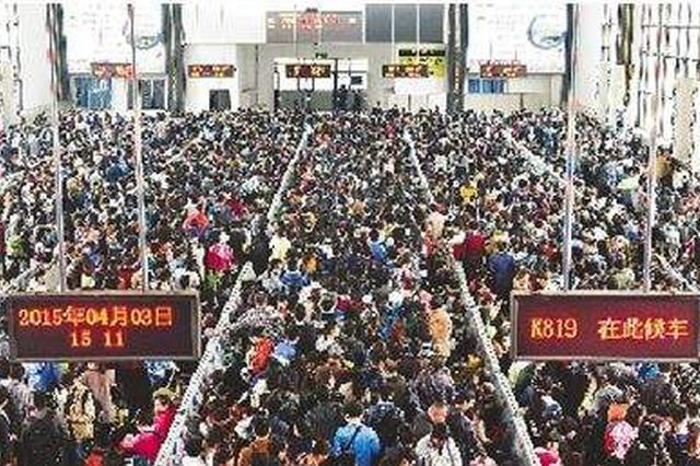 清明小长假长三角增开多趟列车 预计发送旅客1010万人