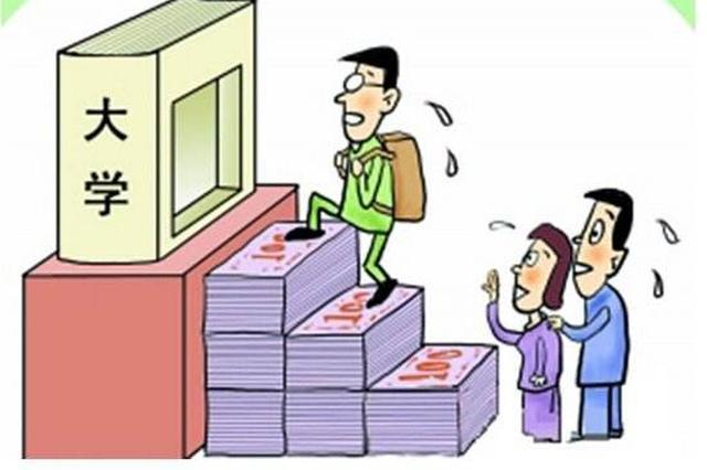 安徽省普通本科高校平均学费标准调整到4650元
