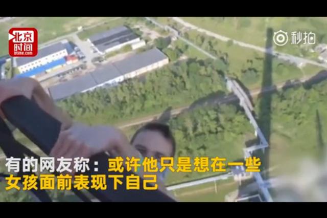 """帅气还是""""作死"""" 外国特技演员200米高处吊栏杆"""