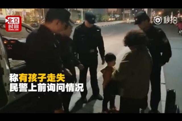 民警用尽浑身解数哄娃 只因走失宝宝害怕警察