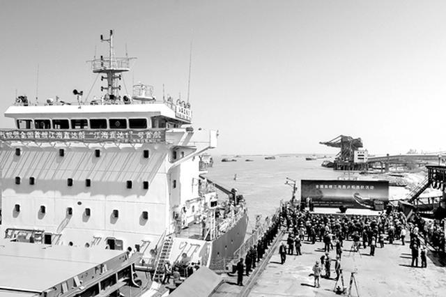 全国首艘江海直达船完成首航