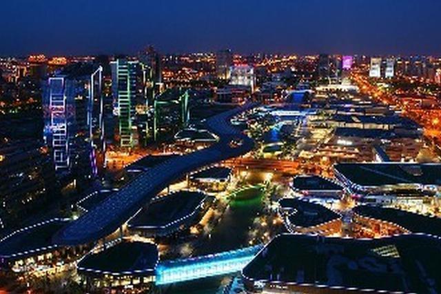 铜陵、安庆、池州、宣城 安徽这4个城市加入长三角