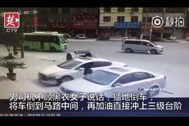 男子招呼女司机下车自己开 三次冲上台阶把超市撞出洞
