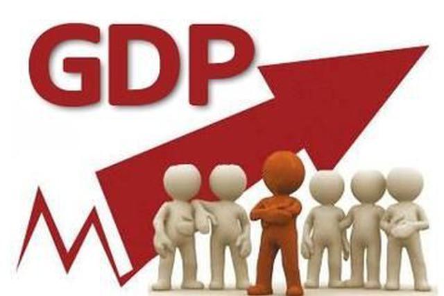 上半年阜阳全市GDP同比增长9.4%