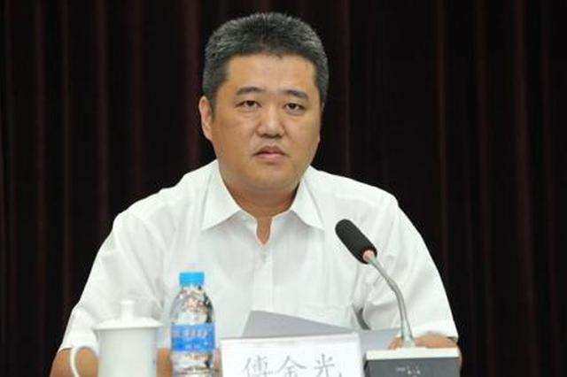傅金光任池州市委常委(图/简历)