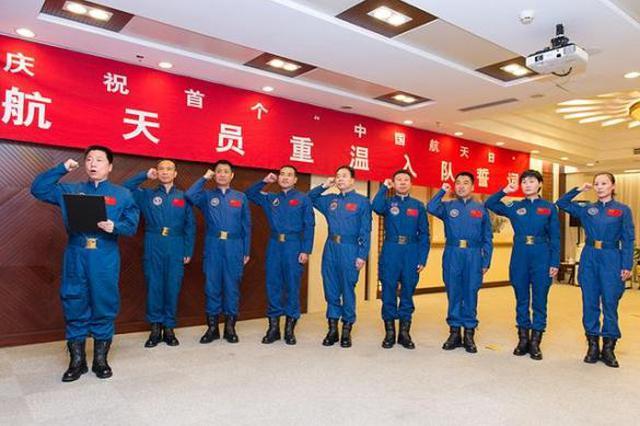 中国将选拔约18名第三批预备航天员