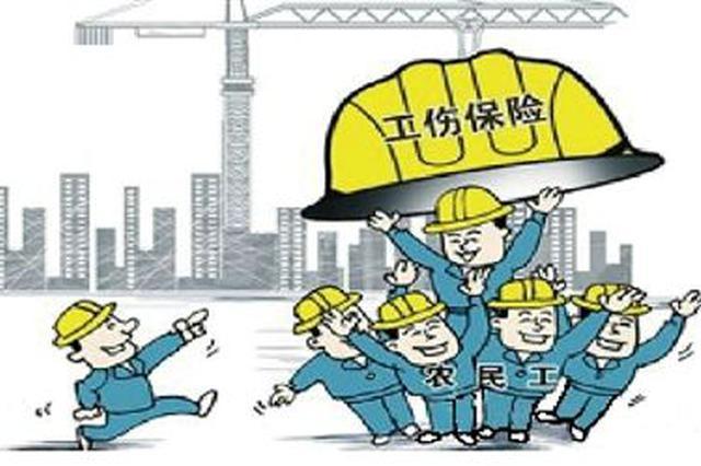 安徽:今年内铁路等六大建设项目必须参加工伤保险