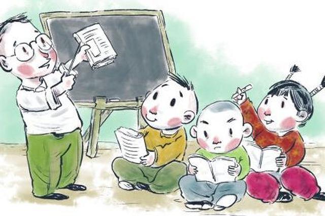 """芜湖市实施""""阳光云课""""工程 为中小学生免费""""补课"""""""