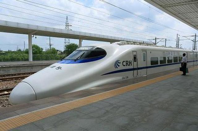 合肥站发布五一小长假运输方案 预计增开临客23.5对