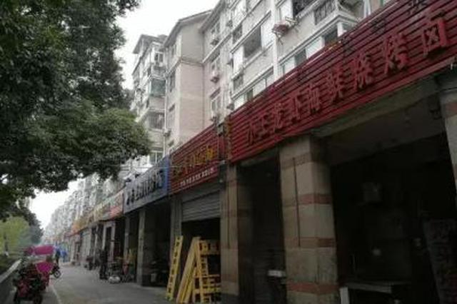 合肥4417家居民楼内餐饮店今年关停