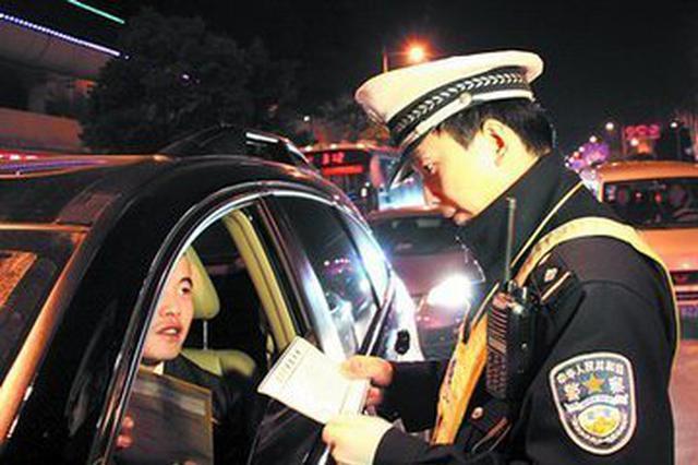 科目四未考就心急上路 无证驾驶被拘留十日罚款千元