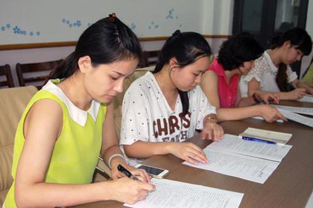 """""""一票否决"""" 安徽在职中小学教师均须签订师德承诺书"""