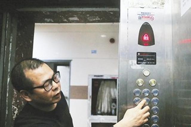 合肥一小区尝试推行刷卡乘电梯 辖区社居委要求暂停