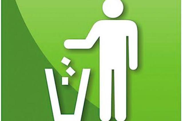 合肥庐阳区试点上门收运生活垃圾