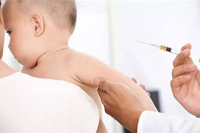 安徽省儿童疫苗接种率达90%以上 五联苗仍然缺货