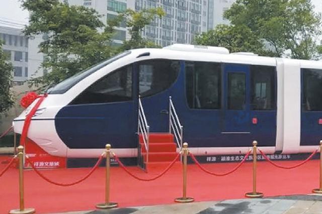 阜阳高架观光车项目开工建设