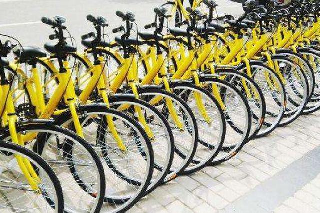 乱停共享单车罚款50元 合肥多部门展开联合整治