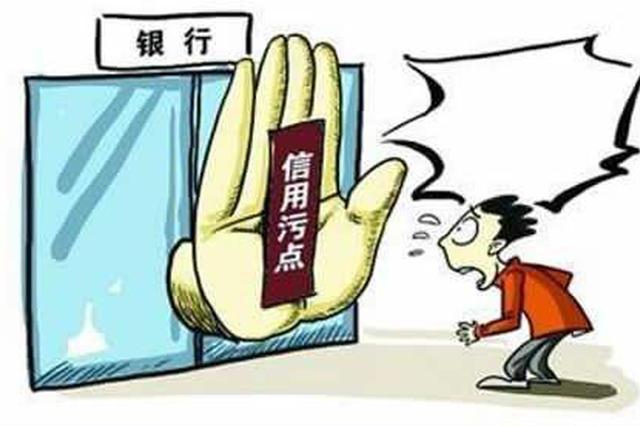 """""""老赖""""拖欠按揭款不清偿法院强制拘传"""