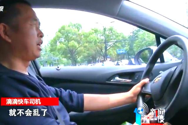 杭州出租车新政:司机与乘客表示——加强管理正当时