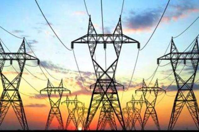合肥工商业用电将更便宜 物价局已发布降价通知