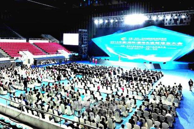 世界制造业大会志愿者誓师大会举行