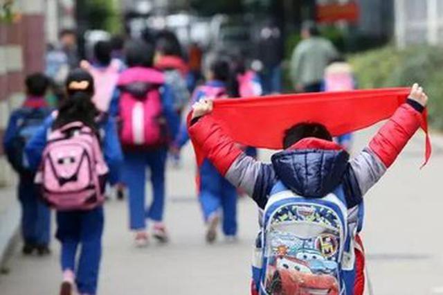 合肥蜀山区两亿元建设中小学幼儿园