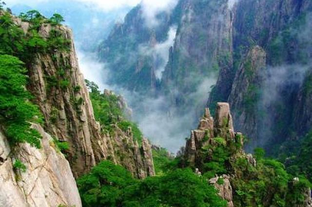 安徽黄山:黄山风景区开展中国旅游日活动
