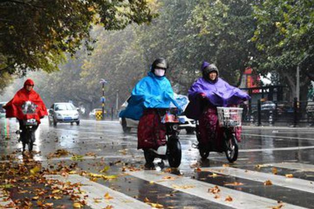 安徽省将迎来降雨降温天气