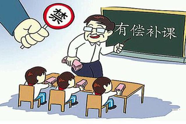 庐阳区启动校外培训机构专项治理行动