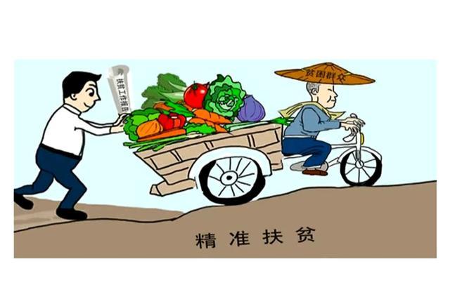芜湖特色种养业扶贫工作现场会召开
