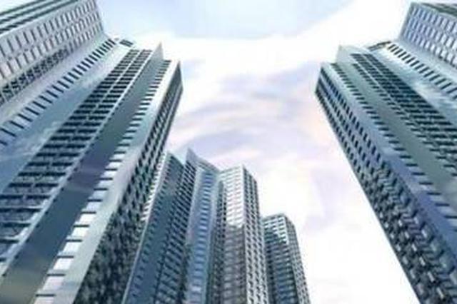 合肥大力推广绿色建筑 超九成新建民用建筑将披绿衣