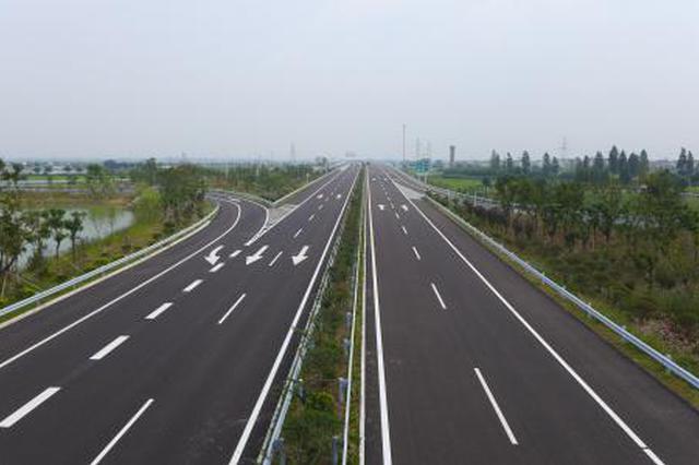 滁淮高速公路年内建成通车