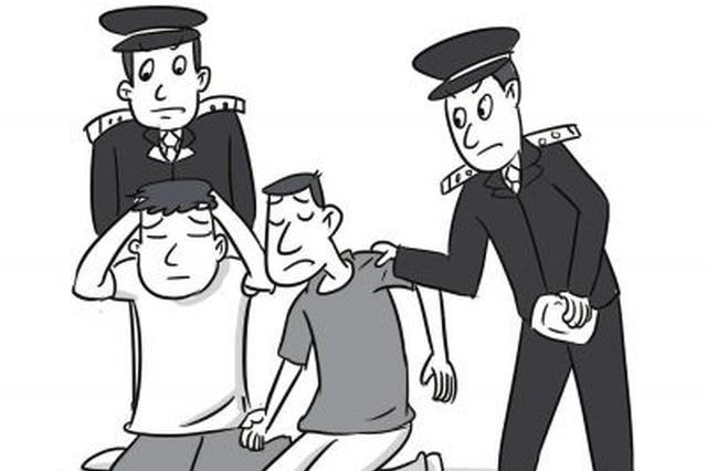 兄弟互换身份信息生活二十年 准备换回时被抓获