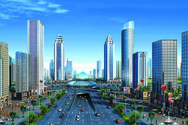 合肥将实施地铁站点商圈发展规划