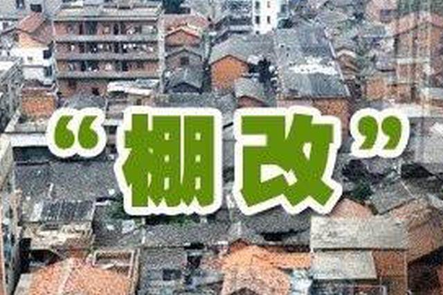 铜陵经开区聚力做好谢垅兰村征收拆违工作