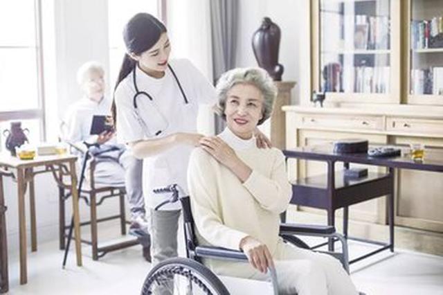 安庆低收入老年人居家养老服务扩面至50%以上