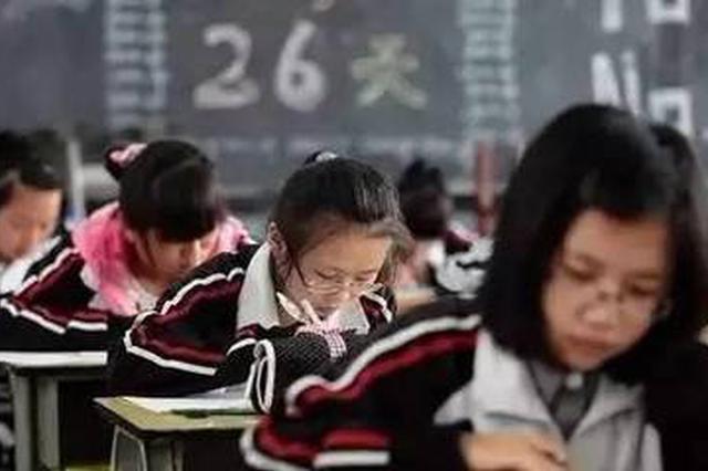 合肥市68465人报名参加中考 将优化普通高中招生计划