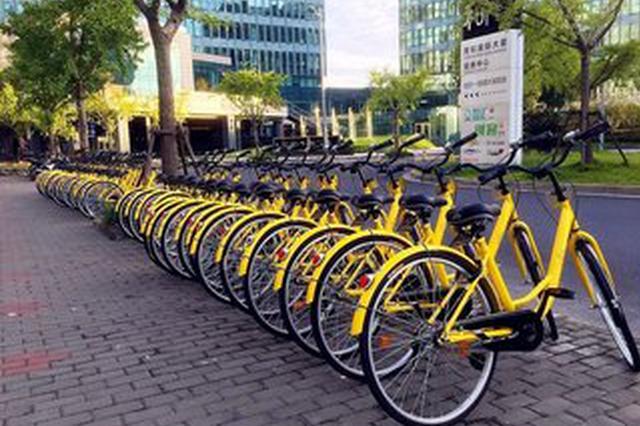 合肥首批规划共享单车停车位6.6万个