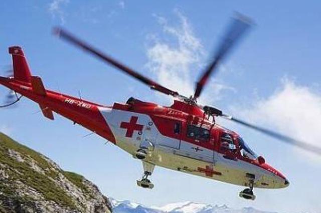 铜陵市启动直升机空中医疗救援项目