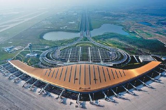 """4D创新技术 为全国机场航班""""保驾护航"""""""
