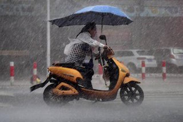 安徽发布雷雨大风黄色预警 部分地区出现强降雨