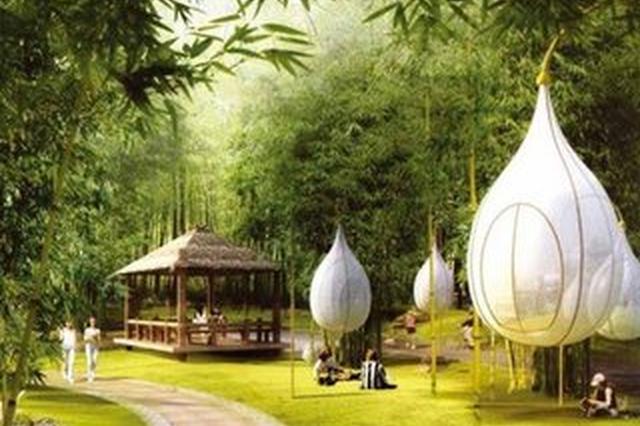 阜阳植物园项目一期施工开始招标