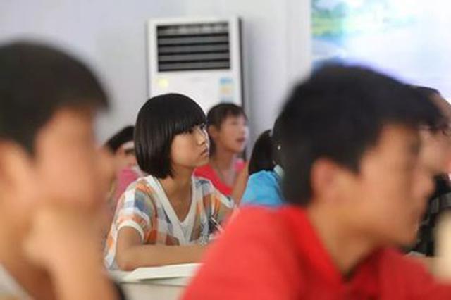 安庆全面治理各类校外培训机构 在职教师不得到外授课
