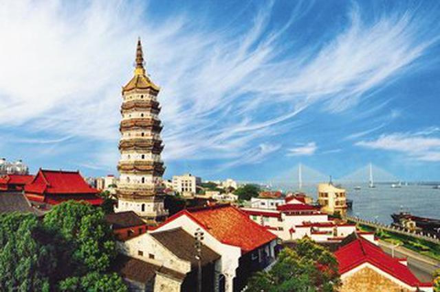 安庆新增3名国家级非遗传承人